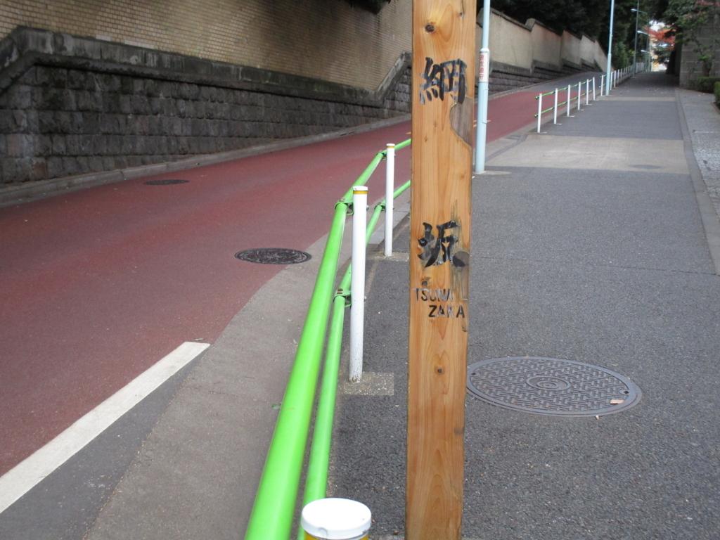 f:id:hideki-sansho:20171127203719j:plain