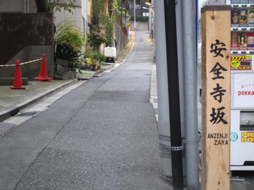 f:id:hideki-sansho:20171127203749j:plain