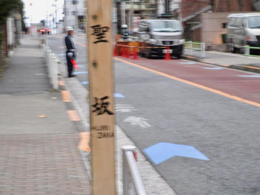f:id:hideki-sansho:20171127204049j:plain