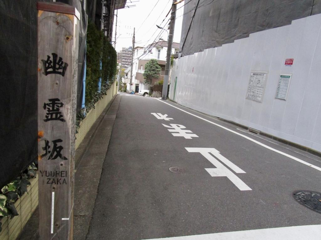 f:id:hideki-sansho:20171127204132j:plain