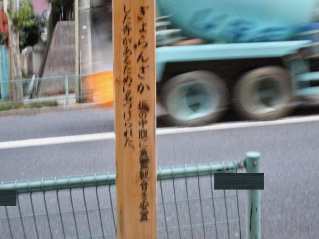 f:id:hideki-sansho:20171127204346j:plain