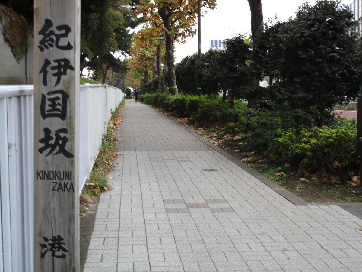 f:id:hideki-sansho:20171128095035j:plain