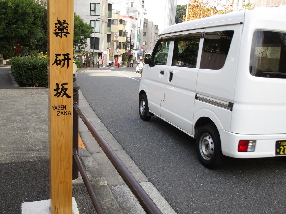 f:id:hideki-sansho:20171128124654j:plain