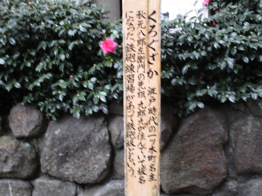 f:id:hideki-sansho:20171128183609j:plain