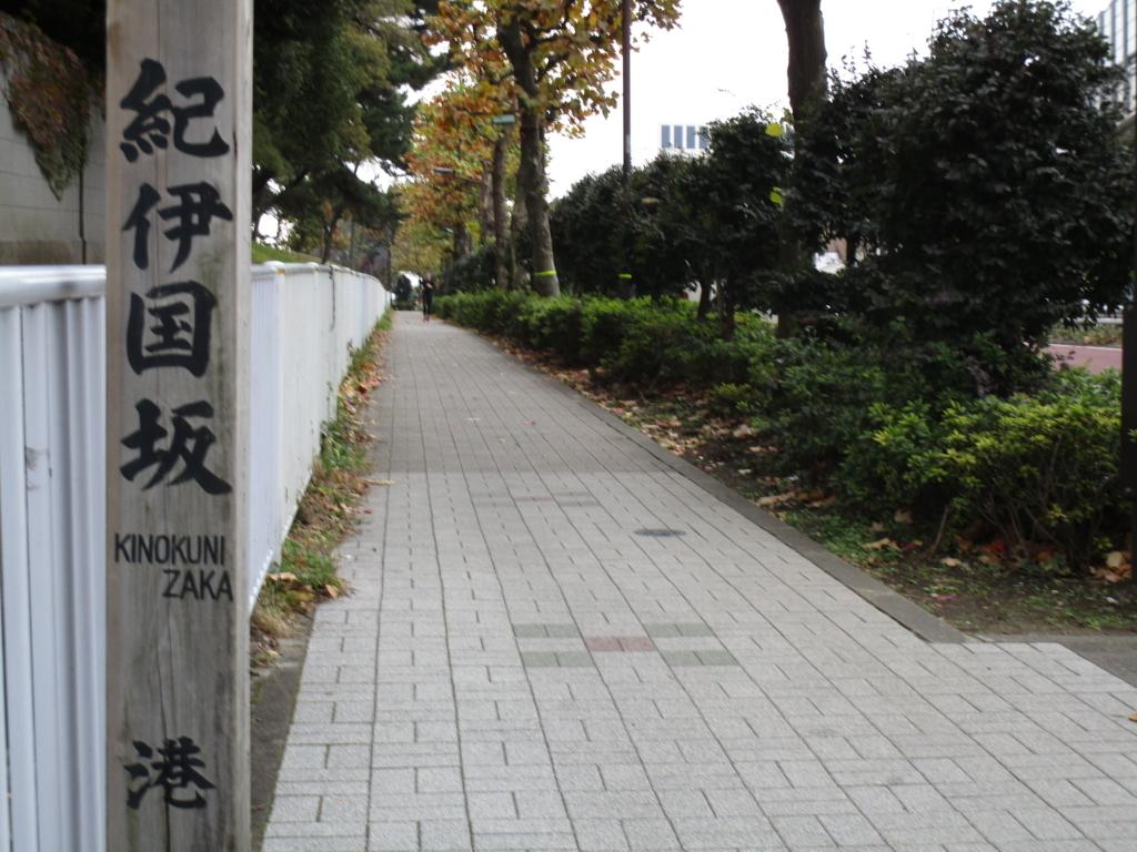 f:id:hideki-sansho:20171128183632j:plain