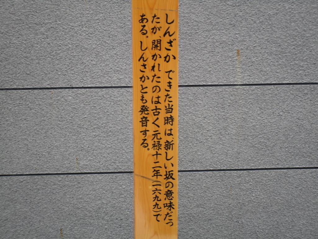 f:id:hideki-sansho:20171128184013j:plain