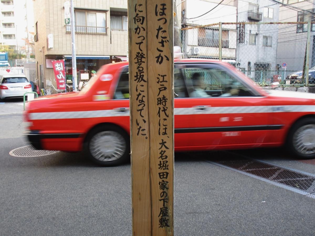 f:id:hideki-sansho:20171129150542j:plain