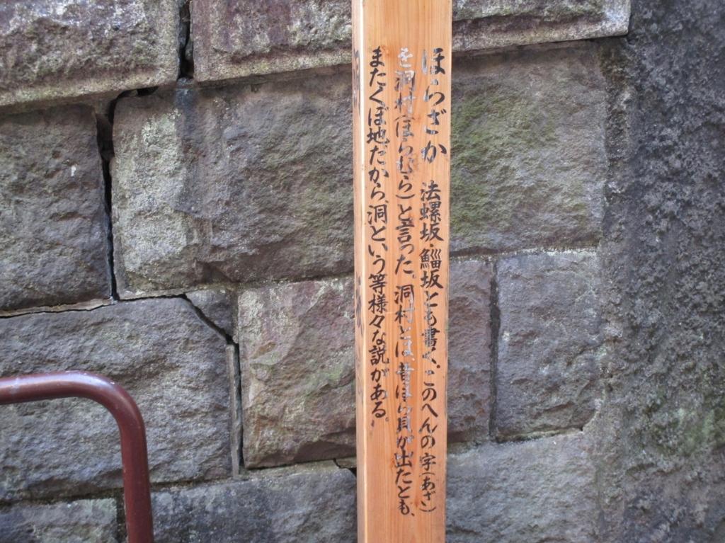 f:id:hideki-sansho:20171129224610j:plain