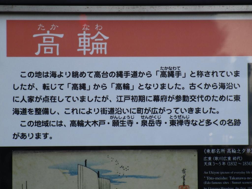 f:id:hideki-sansho:20171129224718j:plain