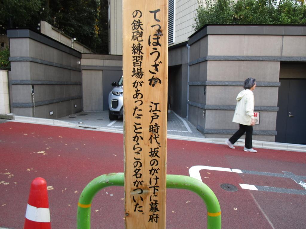 f:id:hideki-sansho:20171129225339j:plain
