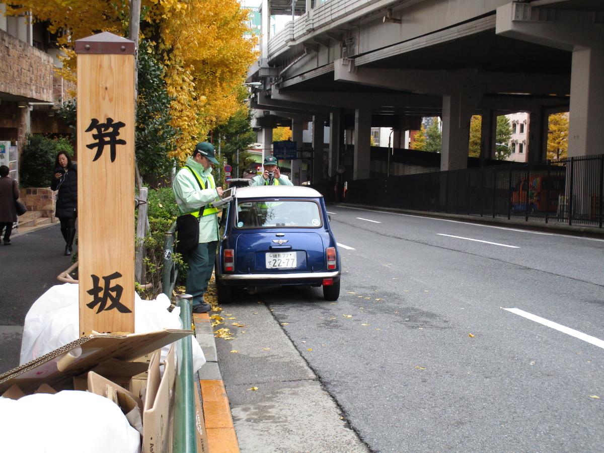 f:id:hideki-sansho:20171201090916j:plain