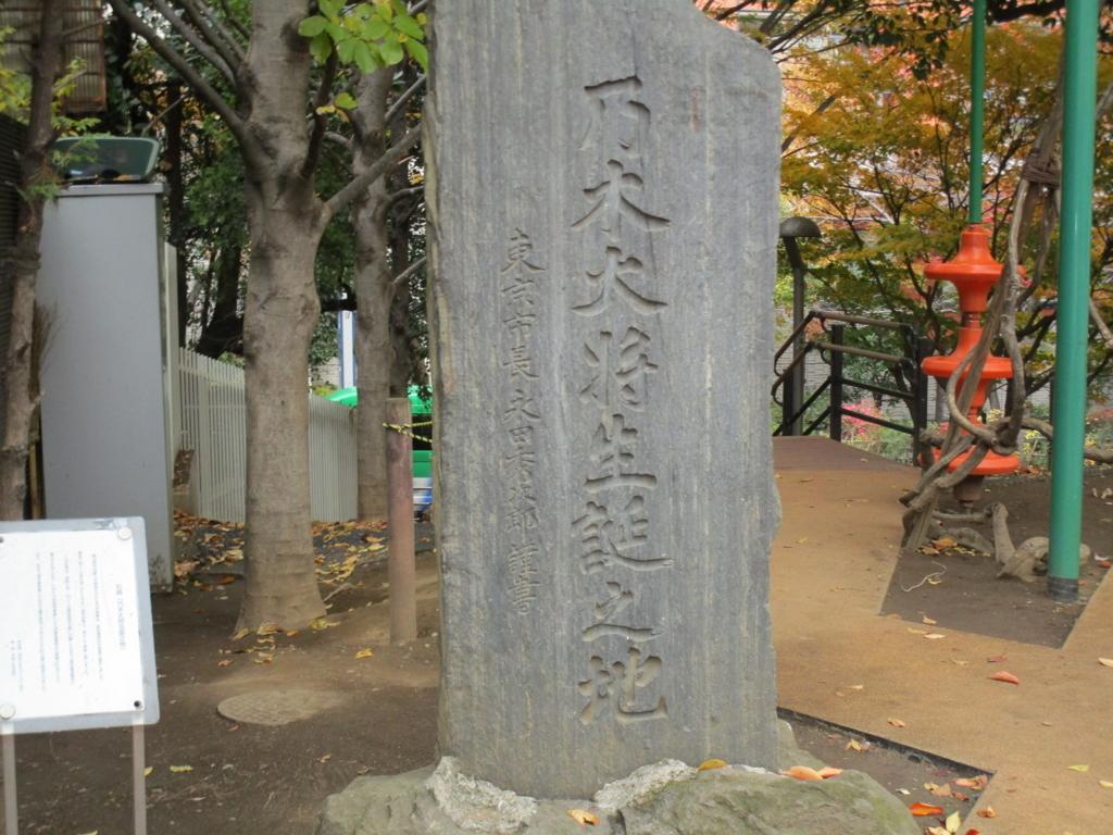 f:id:hideki-sansho:20171201162925j:plain