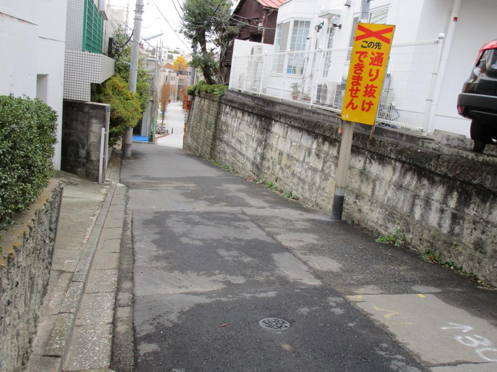 f:id:hideki-sansho:20171201163038j:plain