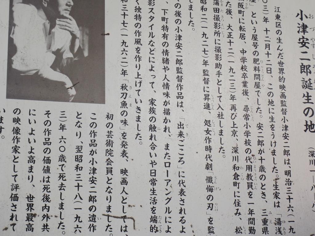 f:id:hideki-sansho:20171202165717j:plain