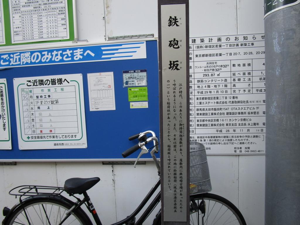 f:id:hideki-sansho:20171207195732j:plain