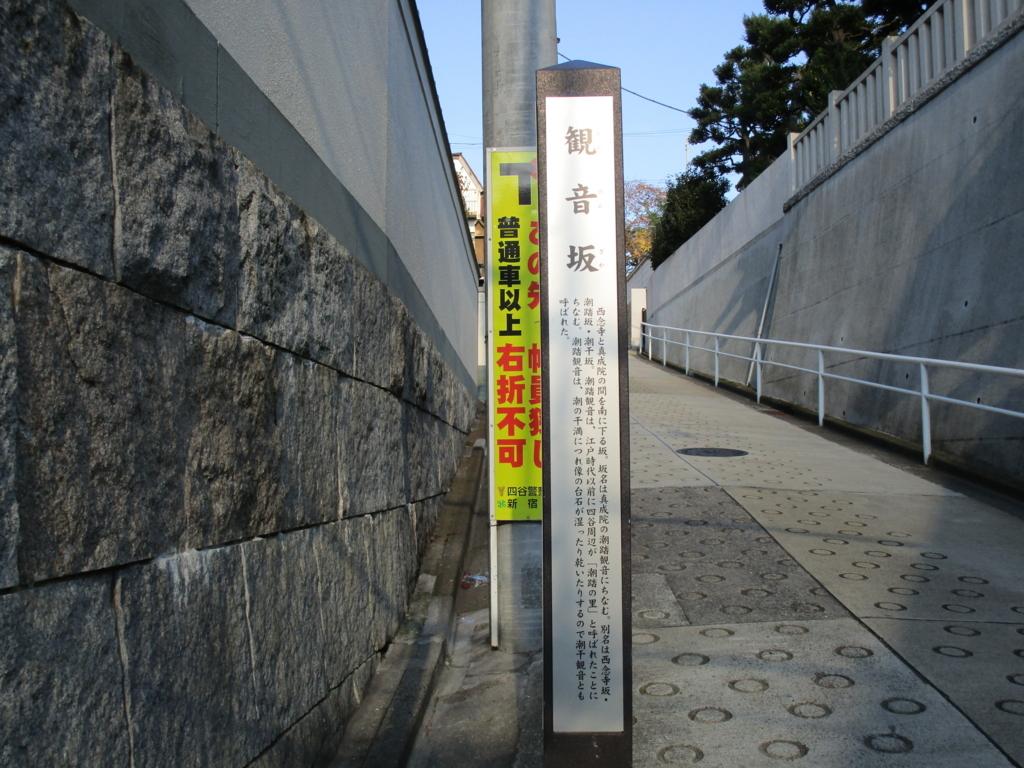 f:id:hideki-sansho:20171207200025j:plain