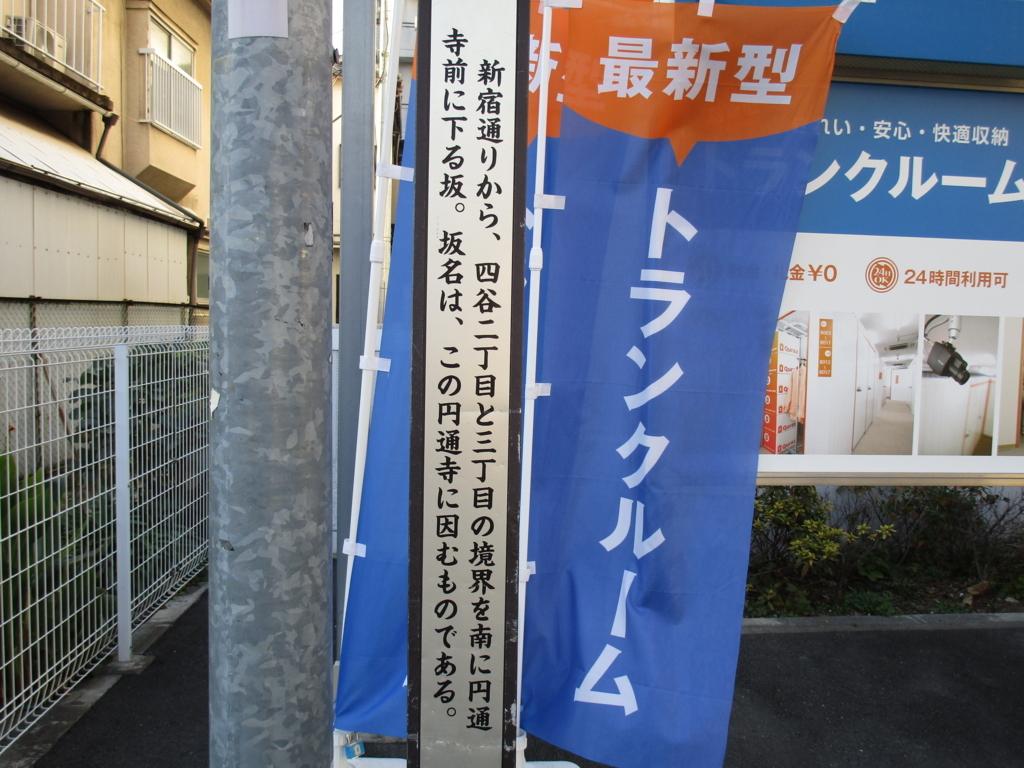f:id:hideki-sansho:20171207200221j:plain
