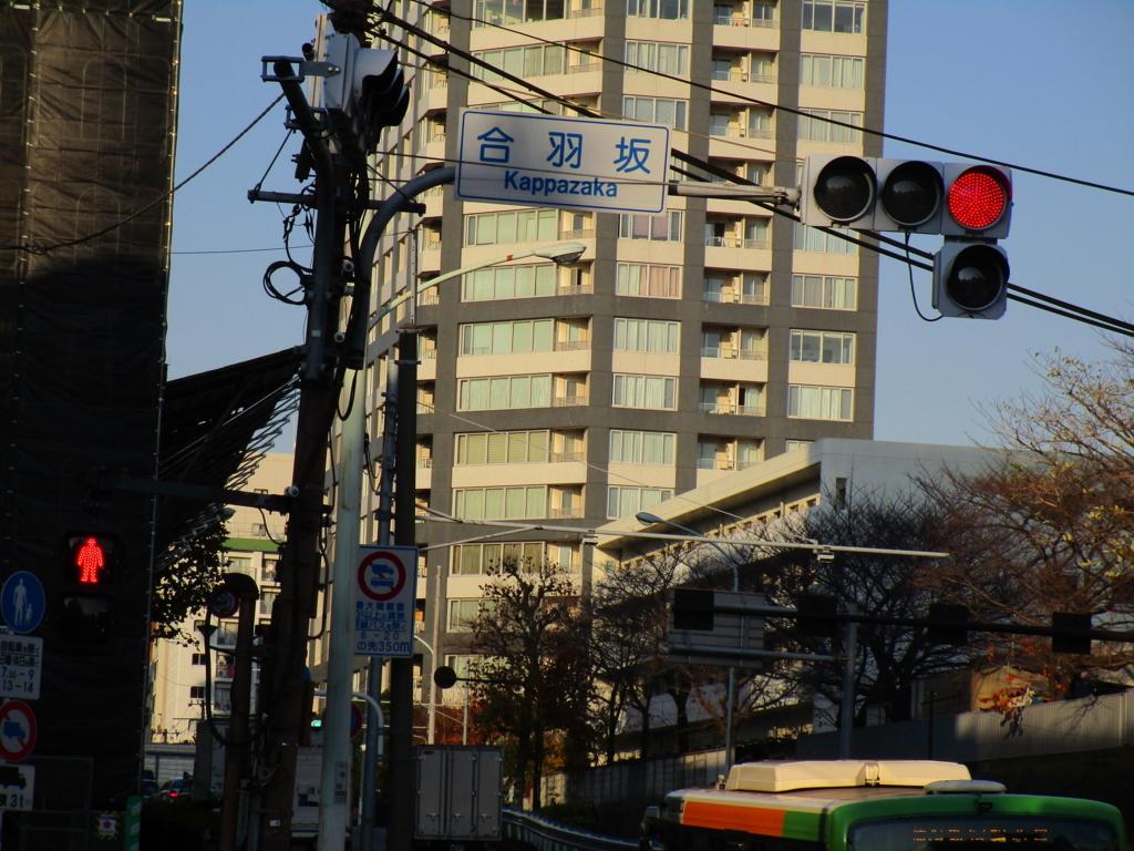 f:id:hideki-sansho:20171207200410j:plain