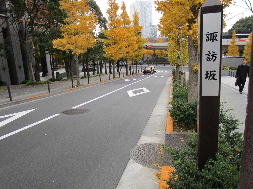 f:id:hideki-sansho:20171208221701j:plain