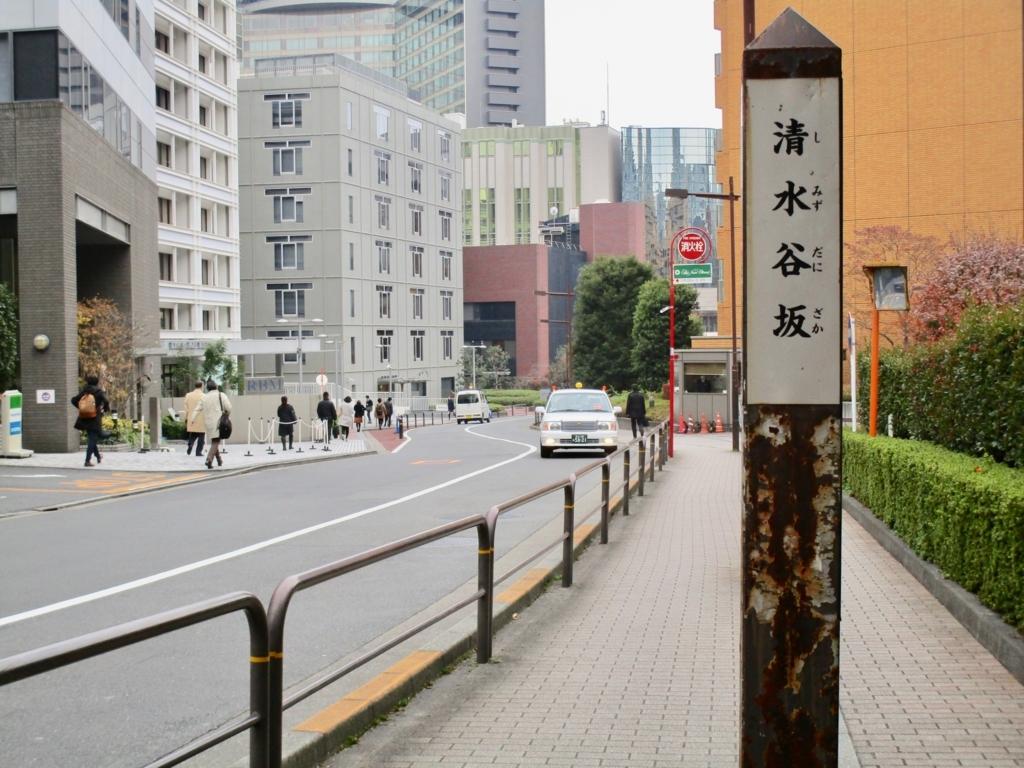 f:id:hideki-sansho:20171208221958j:plain
