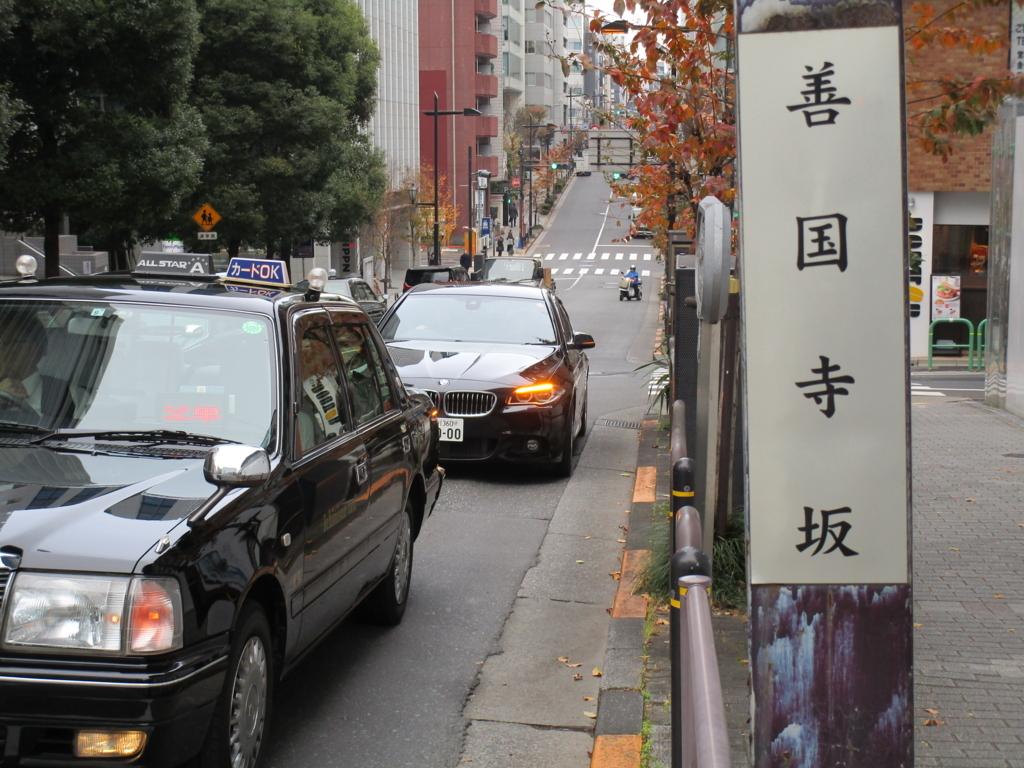 f:id:hideki-sansho:20171208222319j:plain