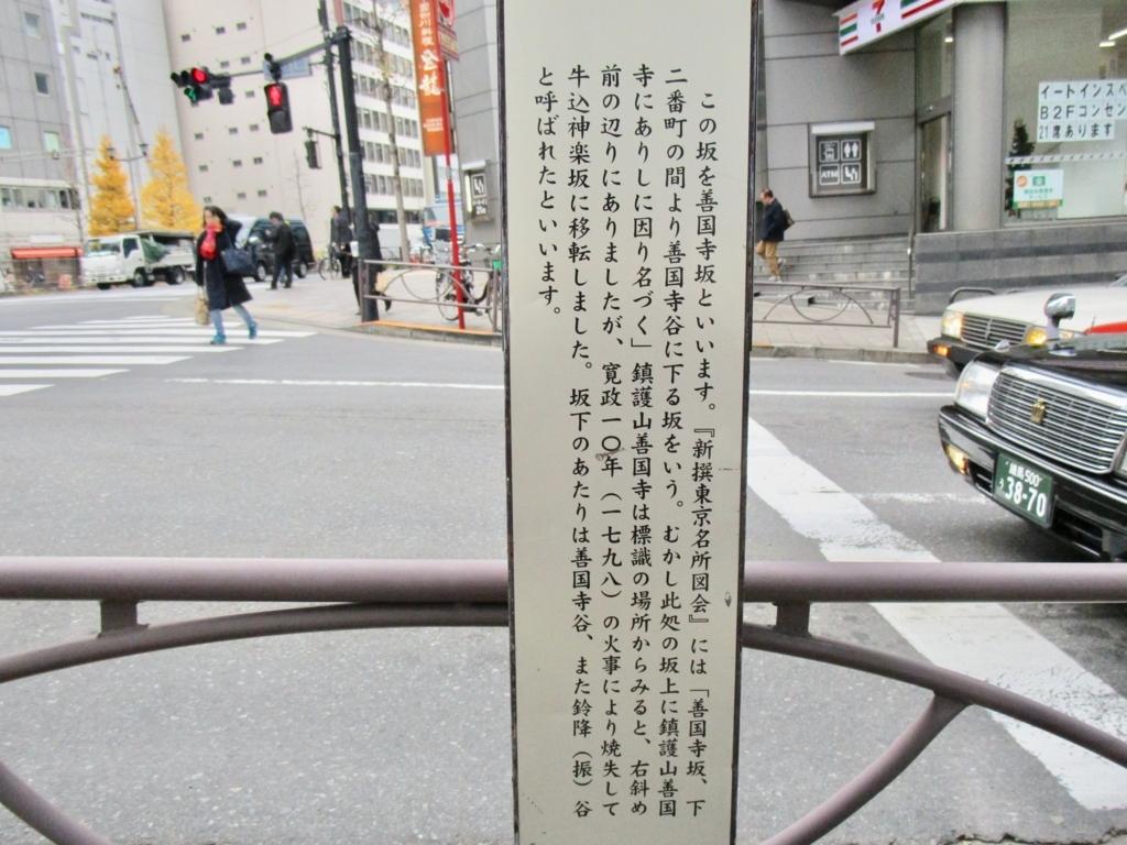 f:id:hideki-sansho:20171208222340j:plain