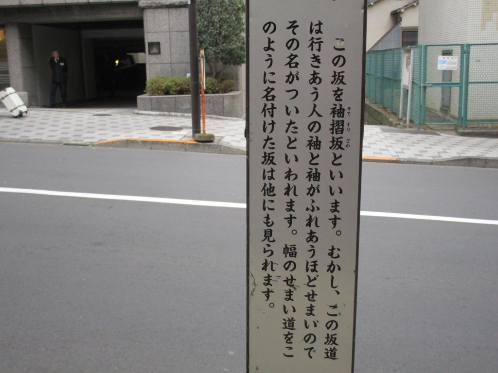 f:id:hideki-sansho:20171208222632j:plain