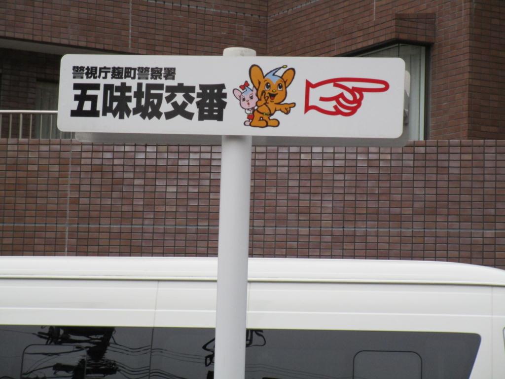 f:id:hideki-sansho:20171208222722j:plain