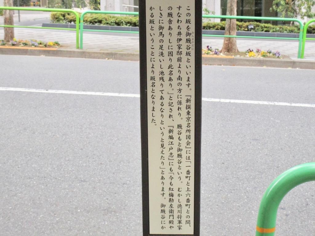f:id:hideki-sansho:20171208222808j:plain