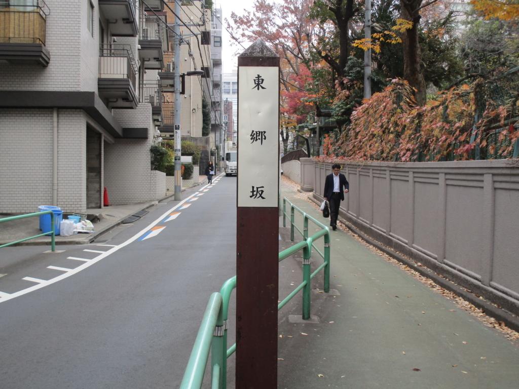 f:id:hideki-sansho:20171208222840j:plain