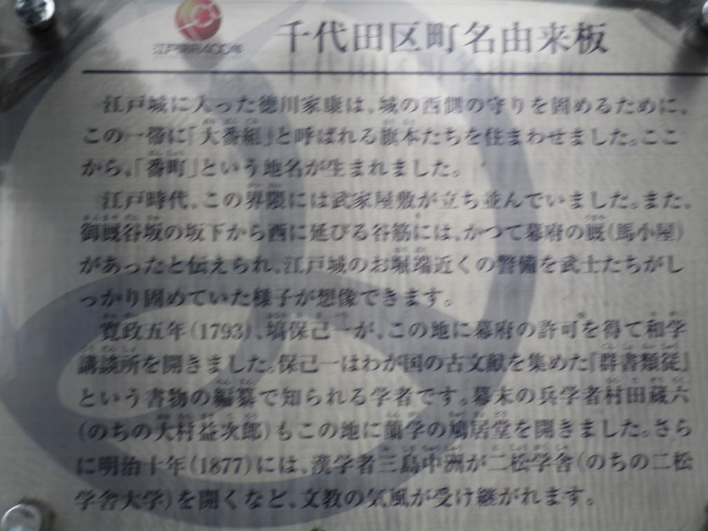 f:id:hideki-sansho:20171208222934j:plain