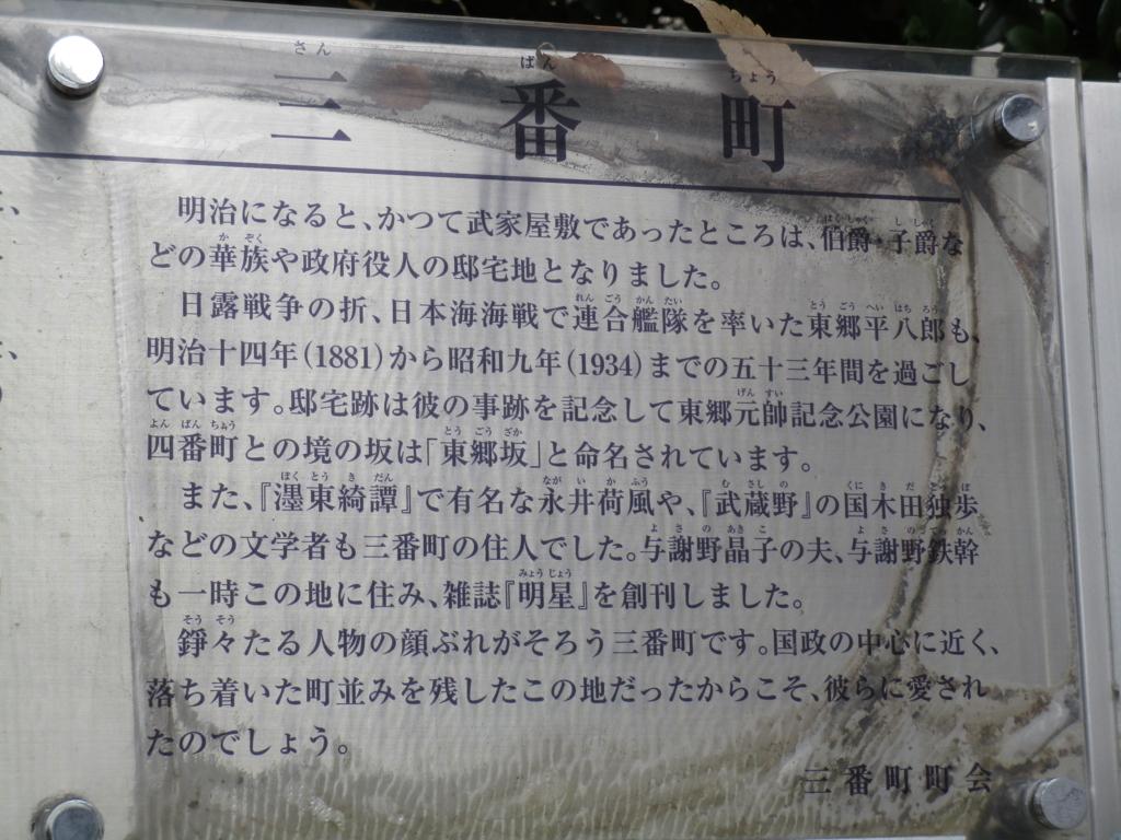 f:id:hideki-sansho:20171208223000j:plain