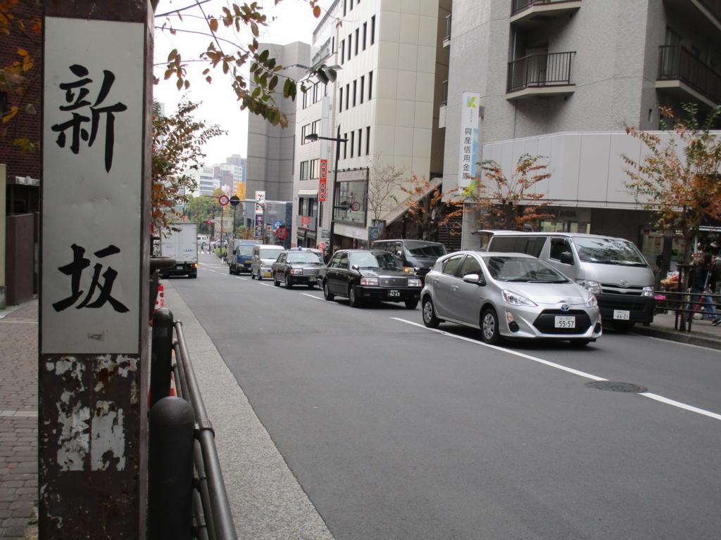 f:id:hideki-sansho:20171208223211j:plain