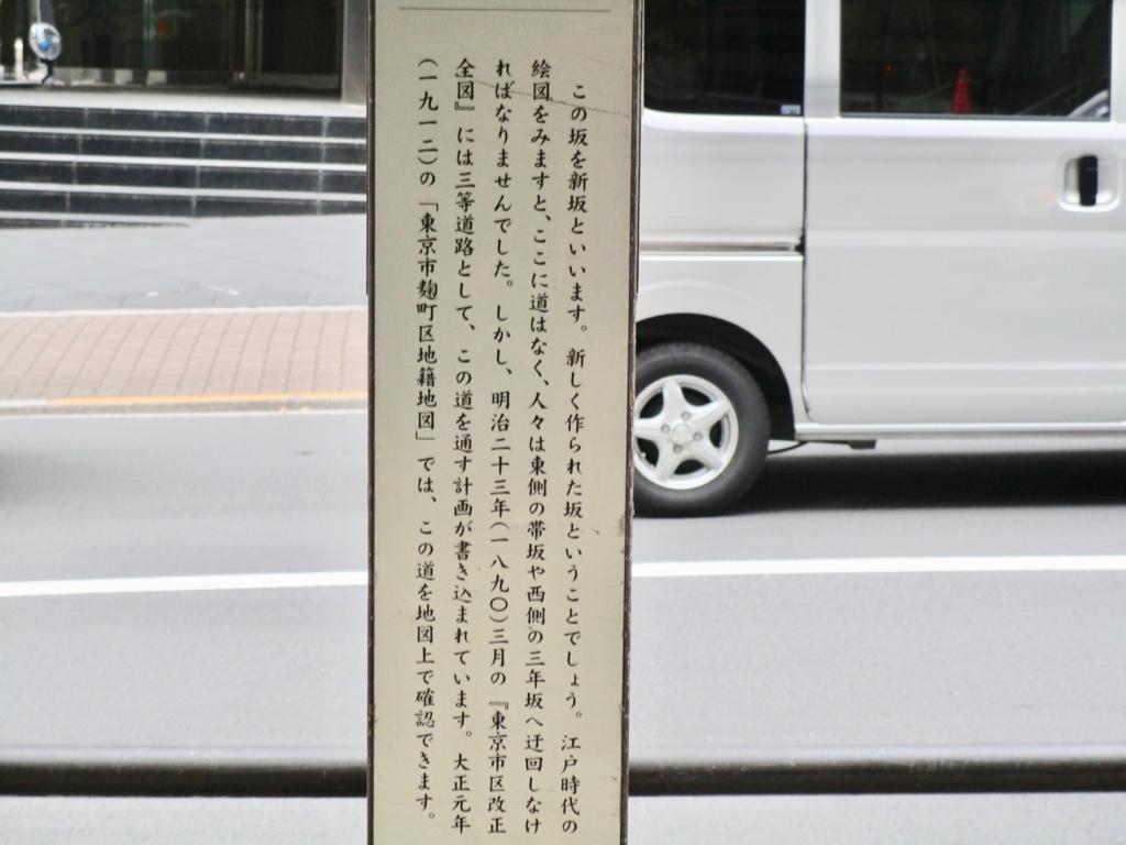 f:id:hideki-sansho:20171208223236j:plain