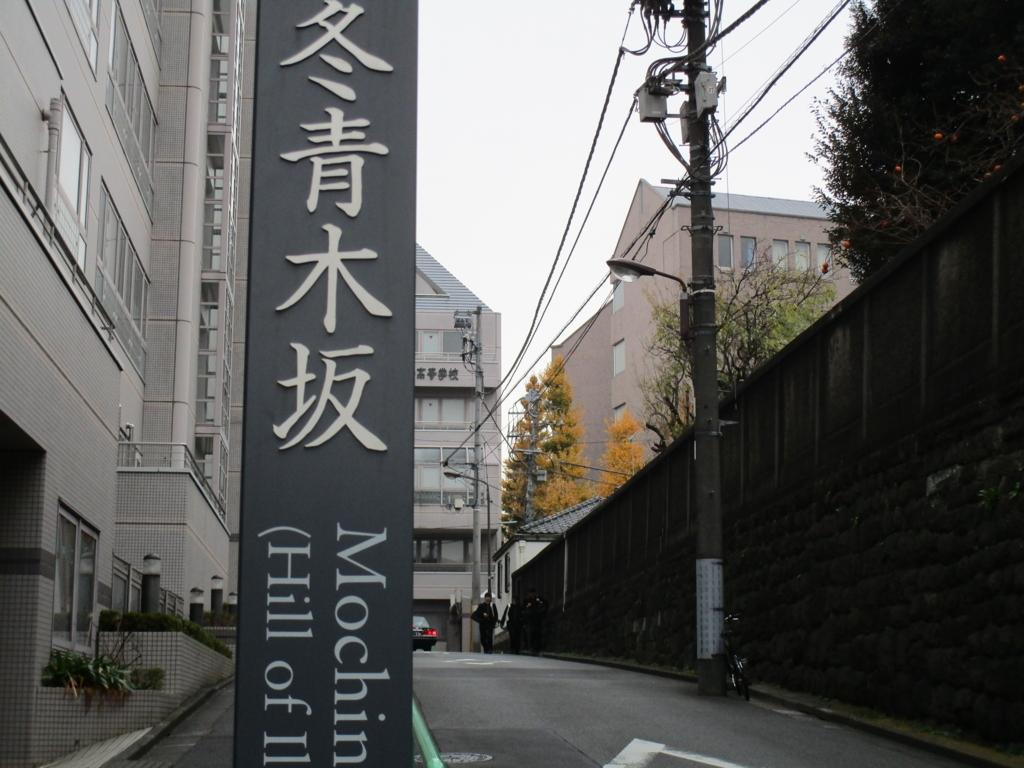 f:id:hideki-sansho:20171208223726j:plain