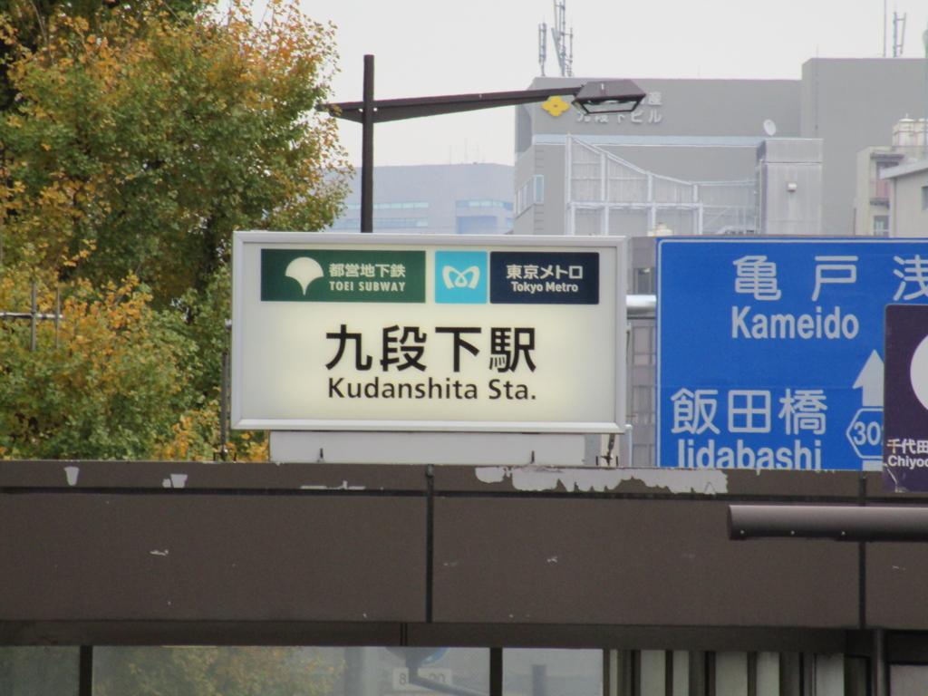f:id:hideki-sansho:20171208224054j:plain