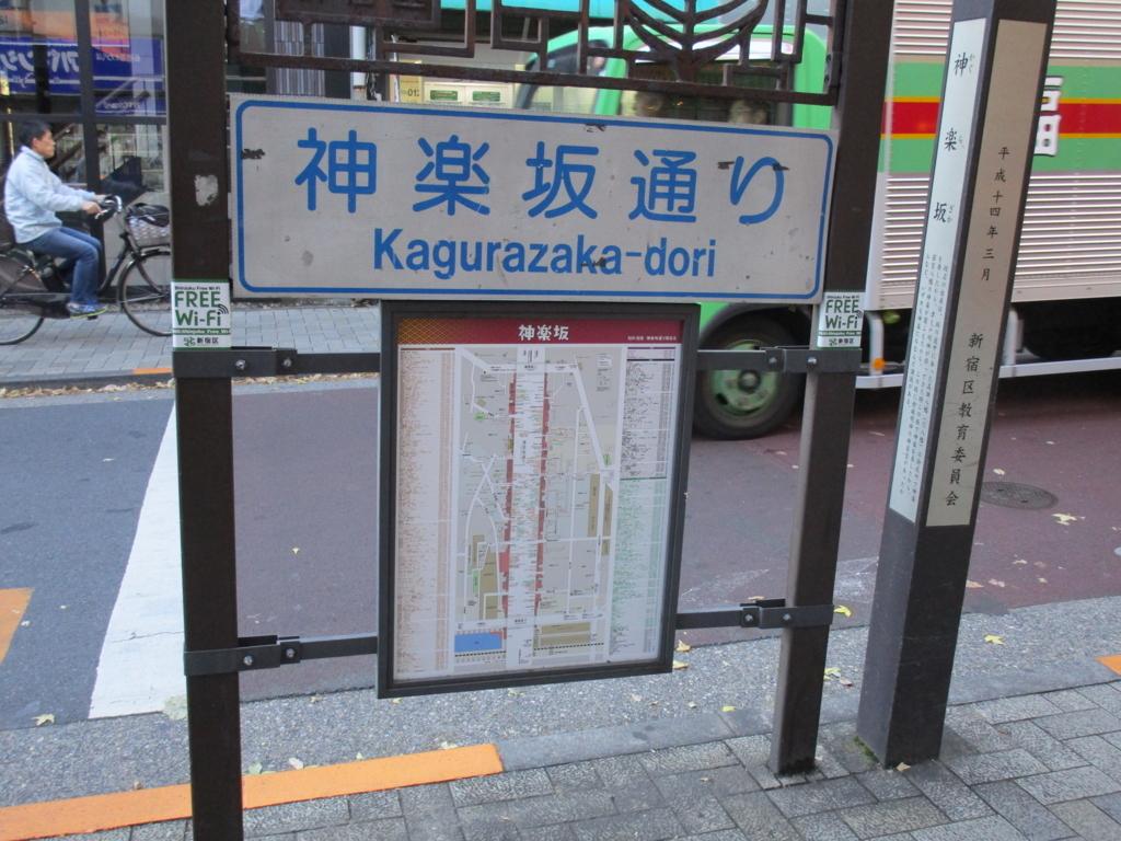 f:id:hideki-sansho:20171209203240j:plain