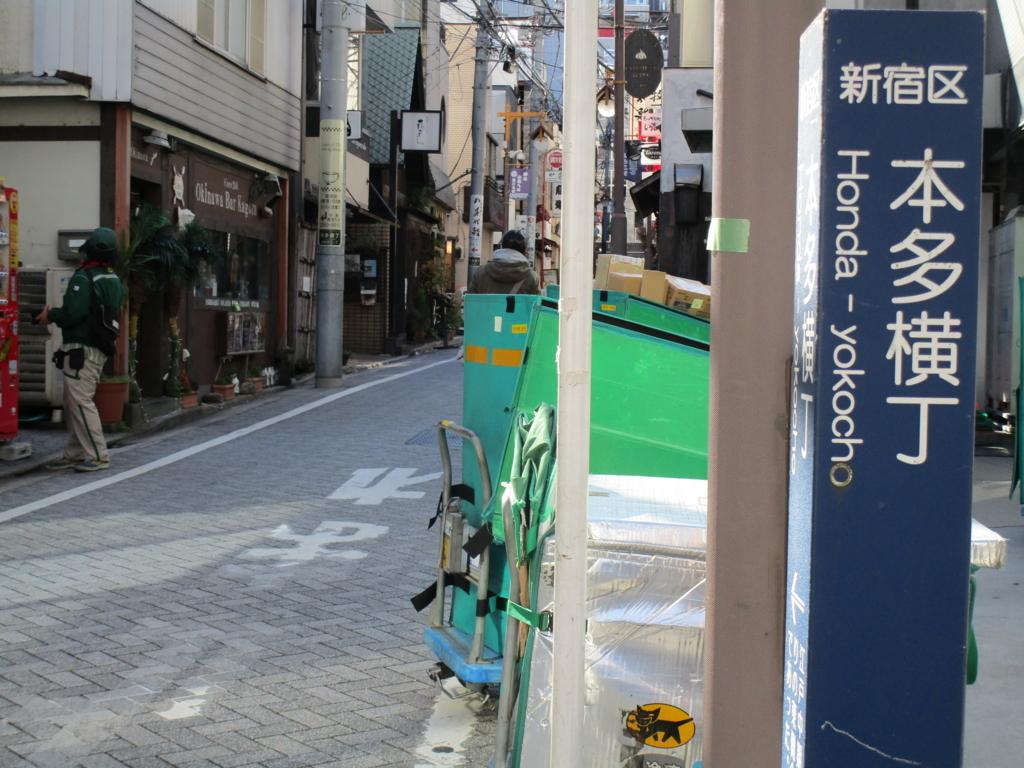 f:id:hideki-sansho:20171209203547j:plain