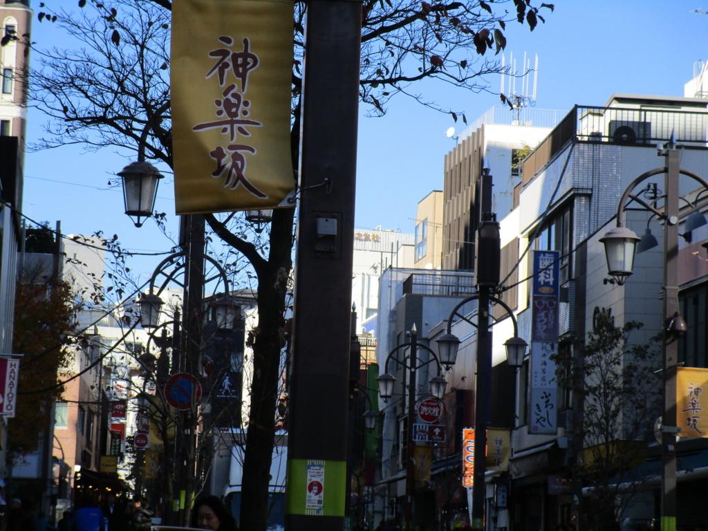 f:id:hideki-sansho:20171209203726j:plain