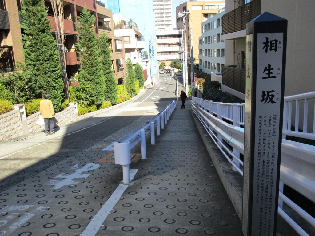 f:id:hideki-sansho:20171209203837j:plain