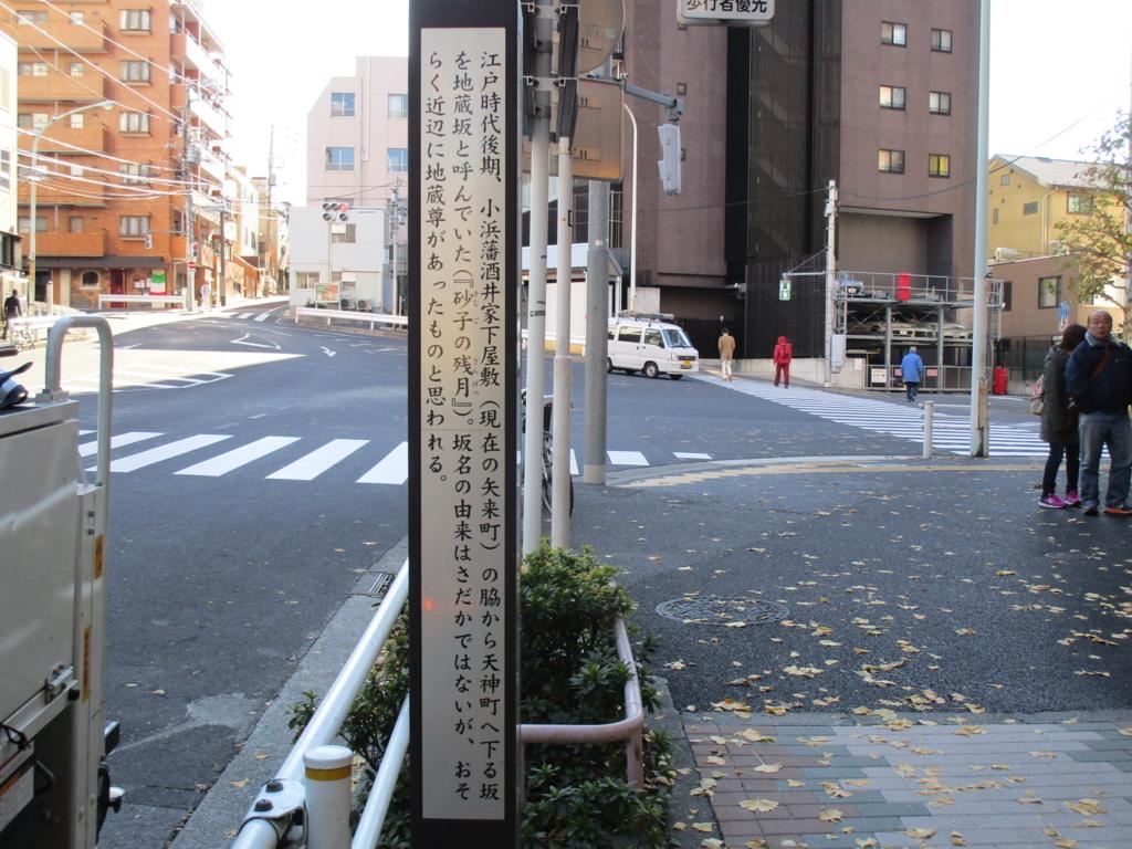 f:id:hideki-sansho:20171209204018j:plain