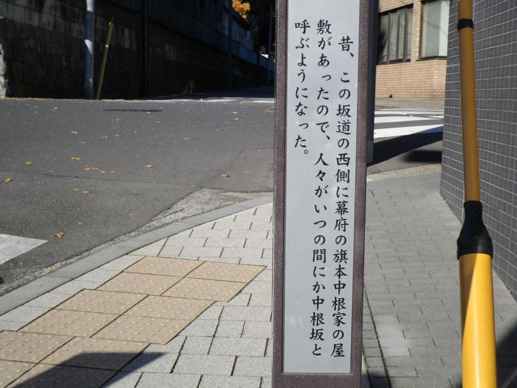 f:id:hideki-sansho:20171209204251j:plain