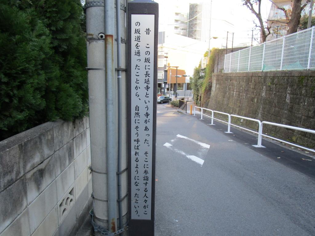 f:id:hideki-sansho:20171209204548j:plain