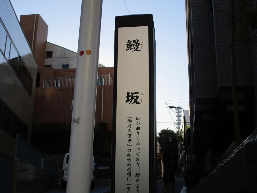 f:id:hideki-sansho:20171209204748j:plain