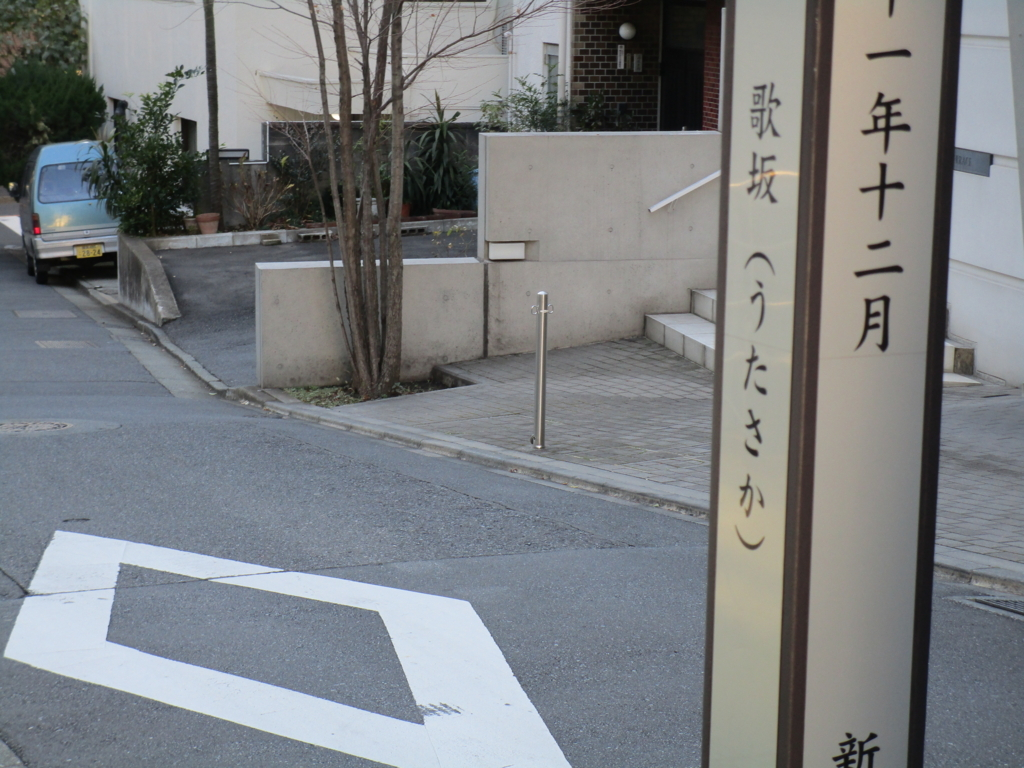 f:id:hideki-sansho:20171209204827j:plain