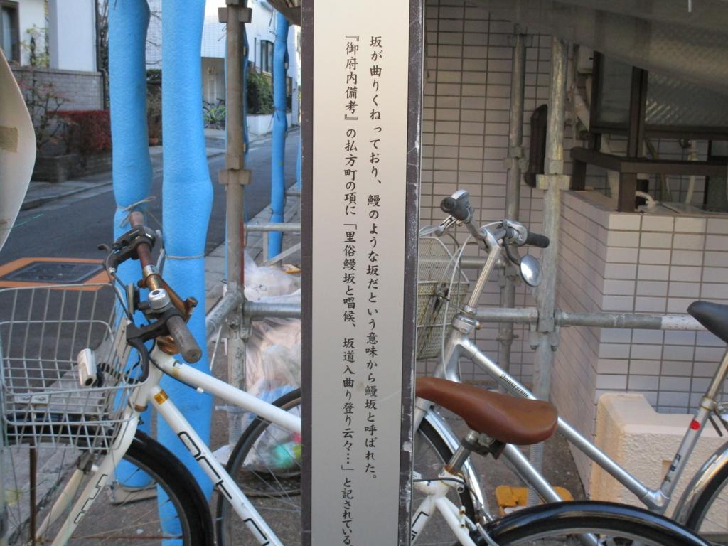 f:id:hideki-sansho:20171209204924j:plain