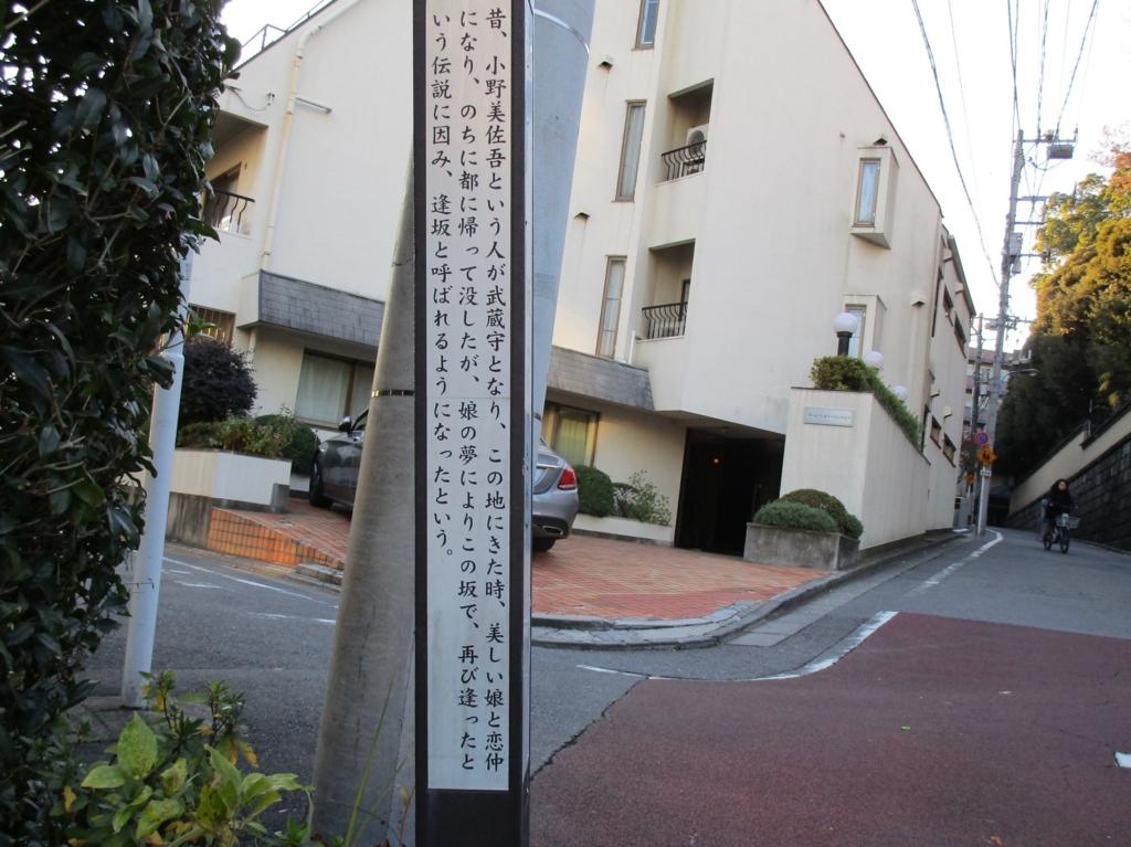 f:id:hideki-sansho:20171209205037j:plain