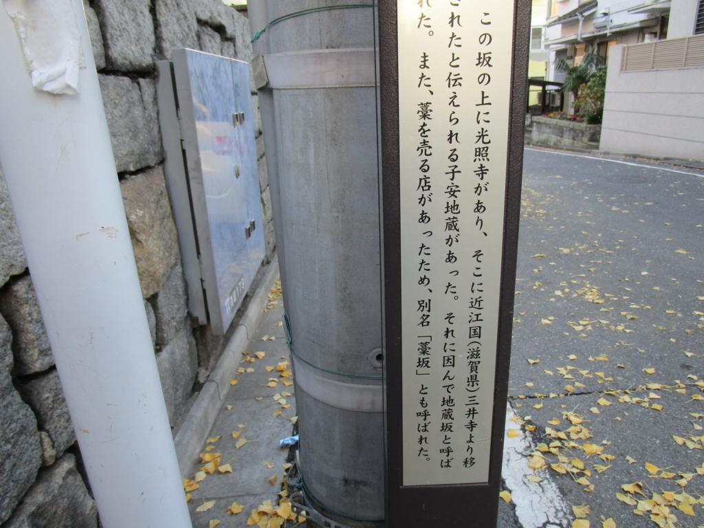 f:id:hideki-sansho:20171209205119j:plain