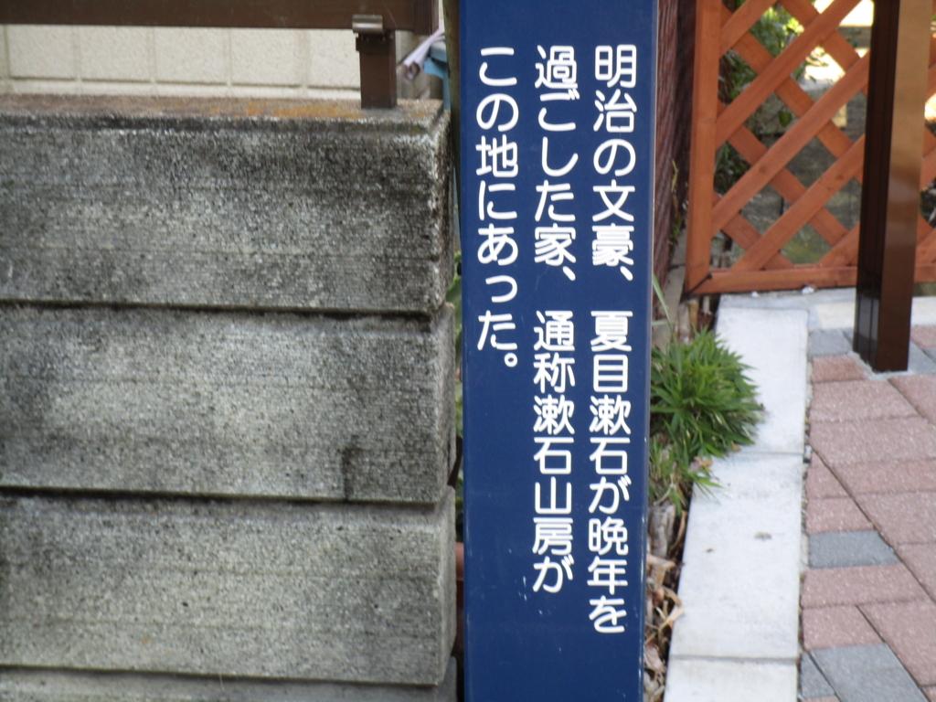 f:id:hideki-sansho:20171211214533j:plain