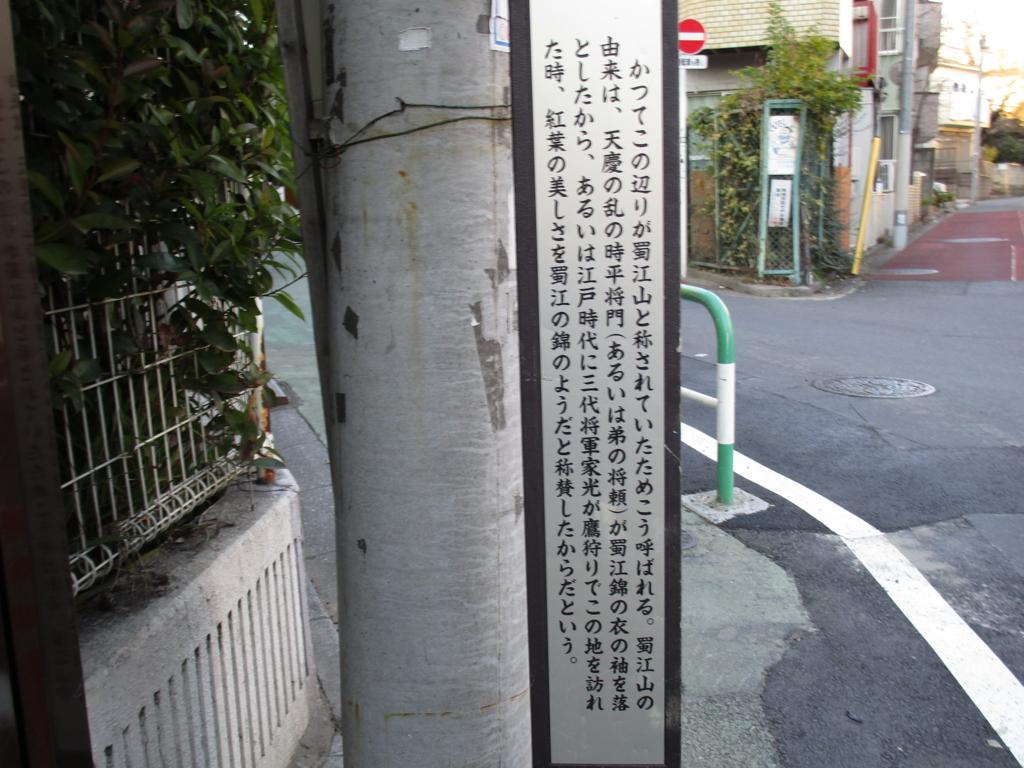 f:id:hideki-sansho:20171211215428j:plain